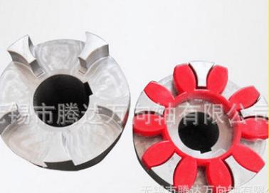 星形波纹弹性联轴器 XL星形风机弹性注销联轴器